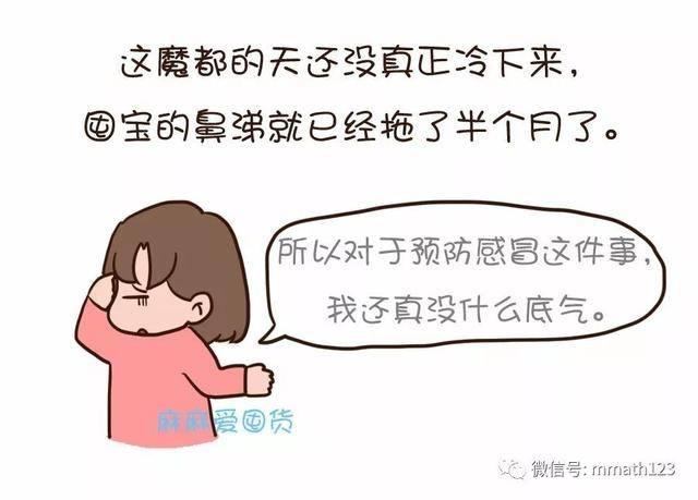 特别特指下,本文所说的感冒说明普通的病毒性感冒,秋冬季的大部分性感刘亦菲脚丫图片