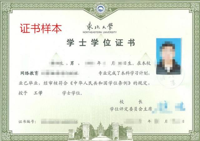 深圳龙华观澜成人高考函授大专本科报名