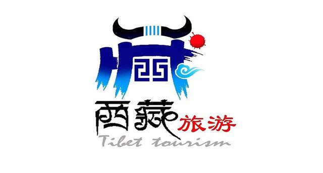 获奖作品|十款五花八门西藏旅游logo,那款是你的菜攻略手游教程通关视频饥荒沙滩图片