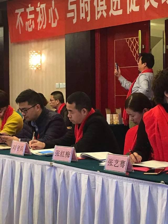 康桥婚恋丨汕头唯一一家受邀参加第九届全国婚介企业发展论坛会议!