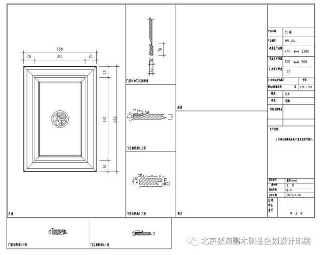 定制酒柜cad平面图