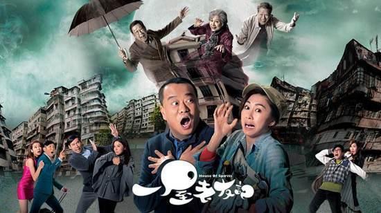 三届视帝罗嘉良炮轰老东家太抠门 TVB真的没落了吗?