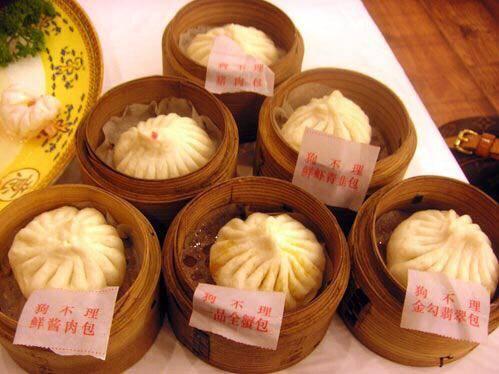 看天津最具有代表性的小吃是什么