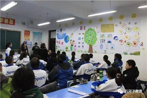 石河子师范学校开展天井团结一家亲最美60米带庭院的民族设计图图片