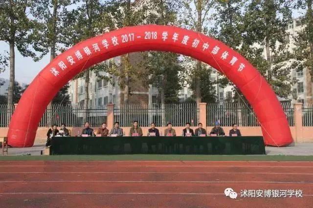 娌��冲�����舵渤瀛���2017骞寸�瀛d��茶��