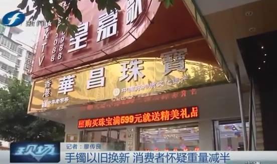 http://www.jindafengzhubao.com/zonghexinxi/47978.html