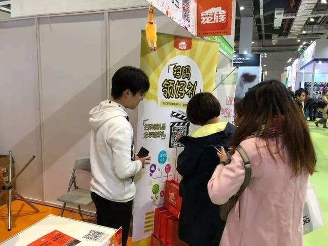 """""""第二十一届中国国际宠物水族用品展览会""""完美谢幕,宠族完美收官!"""
