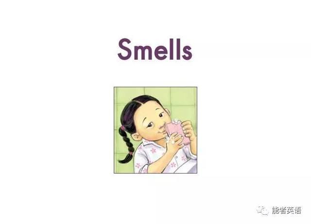 【海尼曼g1】14《smells》来啦,aaron给大家带福利!