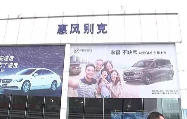 【投诉】在巢湖惠风别克4s店购买一辆昂科威如今汽车发动机异响维