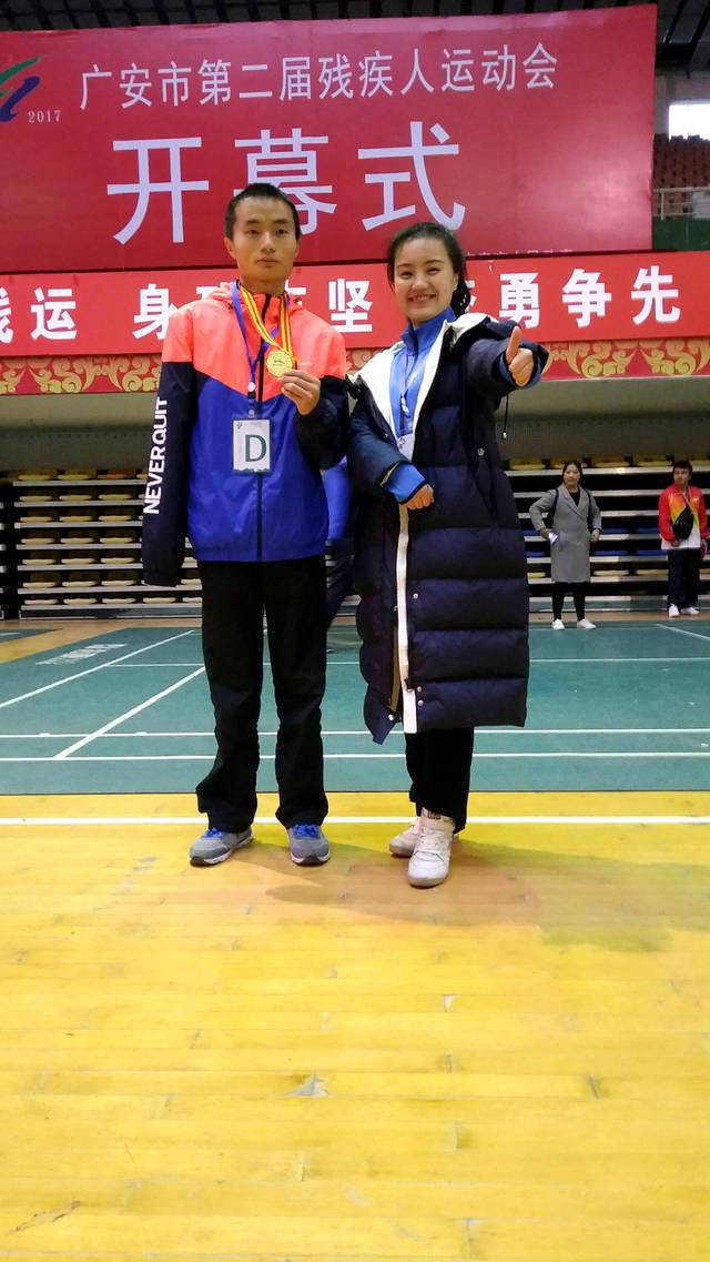 中国梦 我的梦 冠军梦 金牌梦