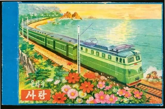 这里有本书,展示了1993-2005年朝鲜的平面设计汉校服v校服图案元素图片