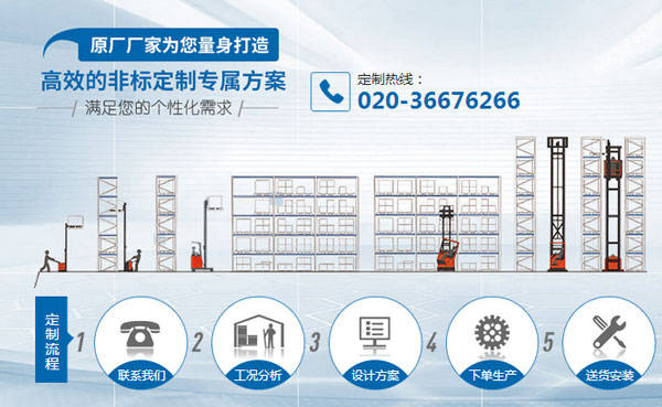 谢岗小型吊车出租哪家值得北京赛车平台信赖