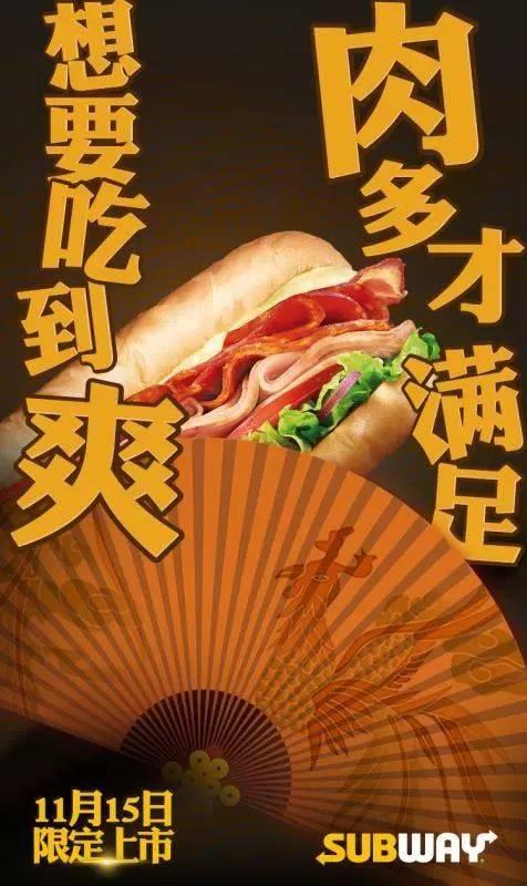 我的舌头在躁动~ 2 无肉不欢 超有料 想要吃到爽! 肉多才满足!