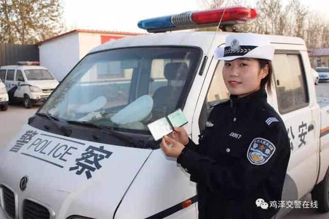 鸡泽县这128名驾驶员,交警喊你们来补录手机号