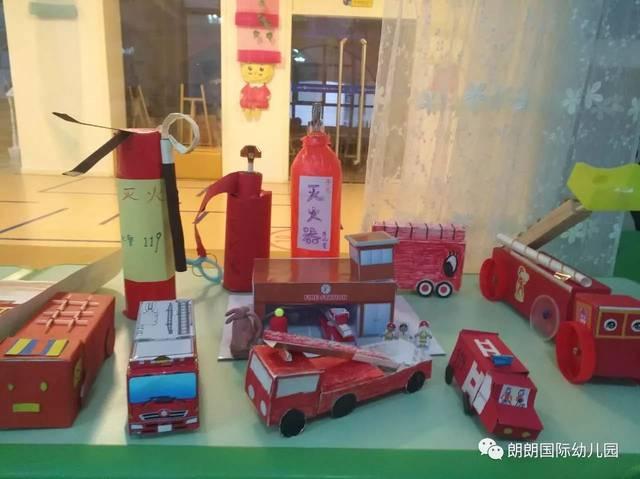 朗朗幼儿园~消防手工制作活动开始啦!