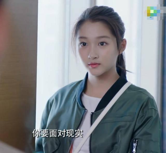 《极光之恋》关晓彤化身欧若拉女神,甜美形象不输谭松图片