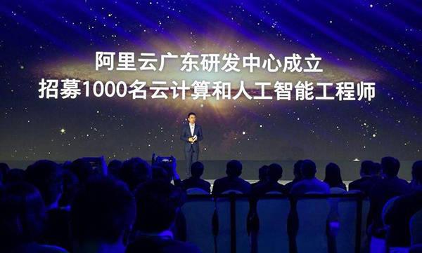 云栖大会上观察新零售+新制造的广东模式_福彩3d预测专家推荐论坛