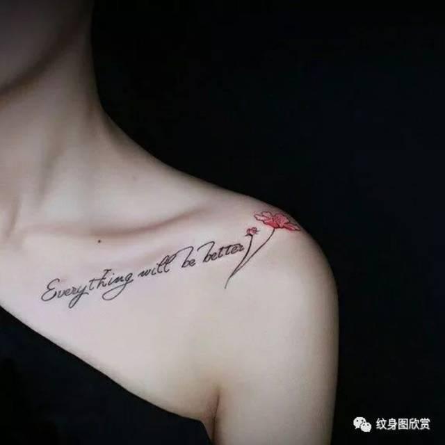 锁骨纹身 - 小清新美女锁骨纹身图片