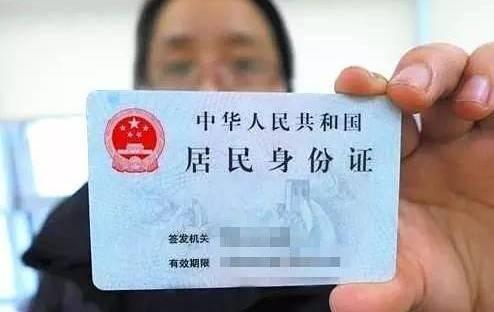 身份证老壹套怎么办?深圳二代身份证异地补养办攻微,松岗人包忙到来看