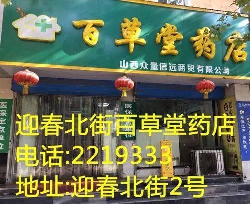 """襄汾:独栋豪宅改成""""联排别墅"""""""