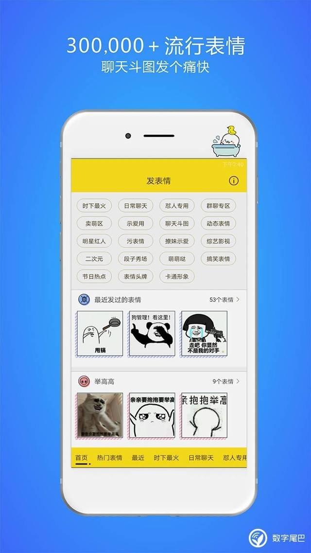 手机作简单80%:iu小魔贴一键支付宝/微信