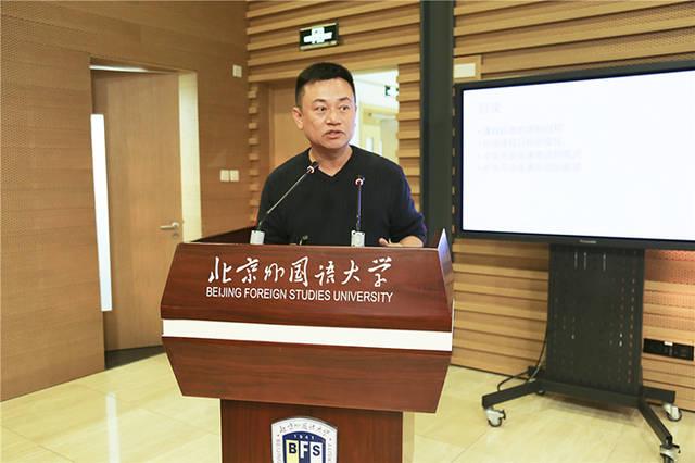 北师大教授林洪:中学多语言教育的现状与发展建议图片