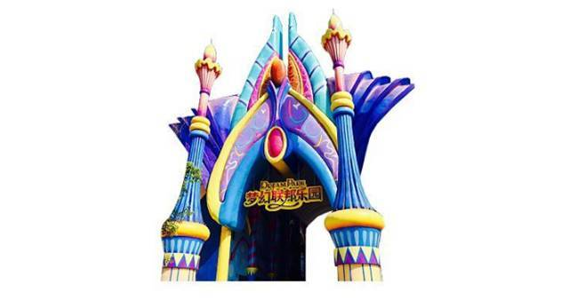 昆明城边一座梦幻主题游乐园拥有52项游乐设备亲子游首选!