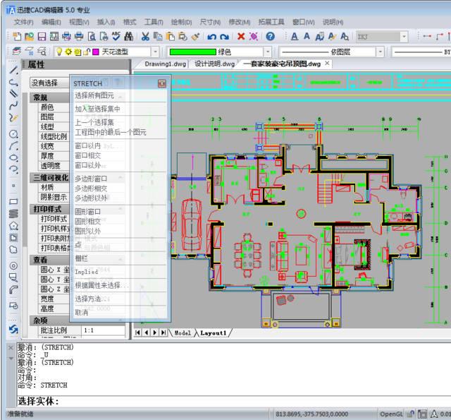 户型 户型图 平面图 屏幕截图 软件窗口截图 640_595