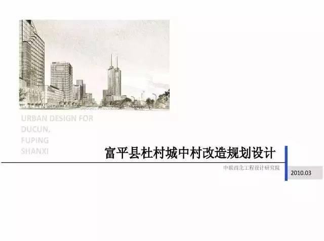 建筑方案文本封面_1755份,景观方案文本封面封底扉页排版素材