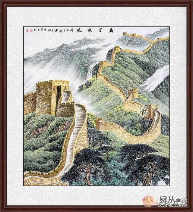 李林宏手绘国画长城山水画斗方作品《万里雄风》图片