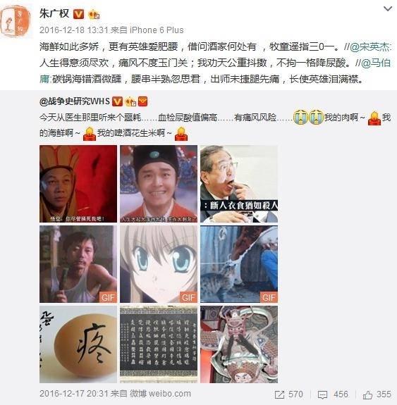【每日资讯】冷冷冷!央视段子手朱广权又出新作:没秋裤真不行