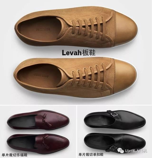 手工缝合的鞋底,装饰性的鞋钉花纹和大块的一片式裁切皮料, 无不展现