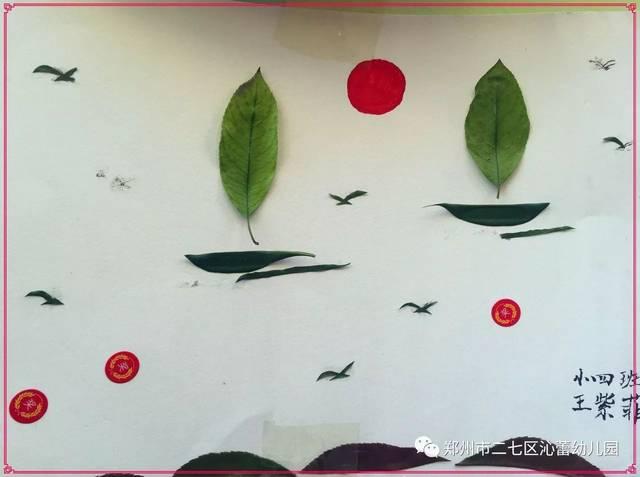 【沁蕾幼儿园】亲子粘贴画作品展图片