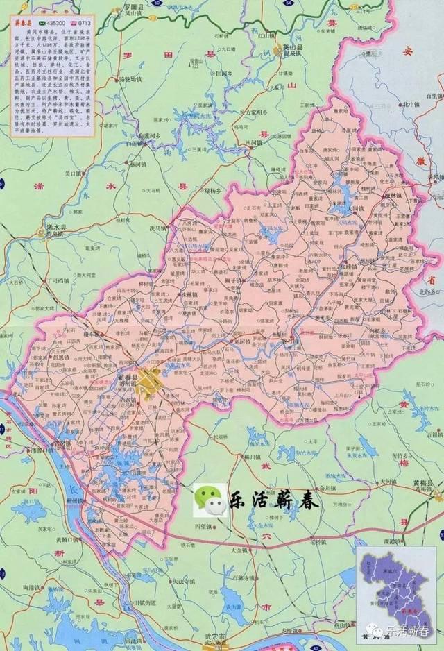 蕲春县人口_休闲中心二期工程