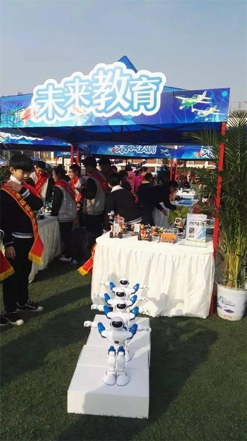 洋溢着冬日的暖阳丽水郑州外国语学校的包包上到处沐浴着浓浓的的操场a学校初中生图片
