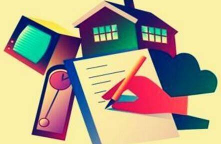 个人房屋抵押贷款合同
