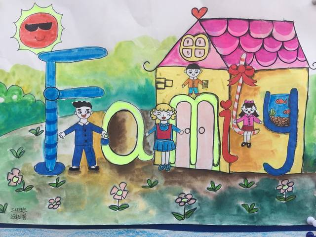 同日,学校还进行了英语手抄报,英语字母联想画,英语书法优秀作 品展