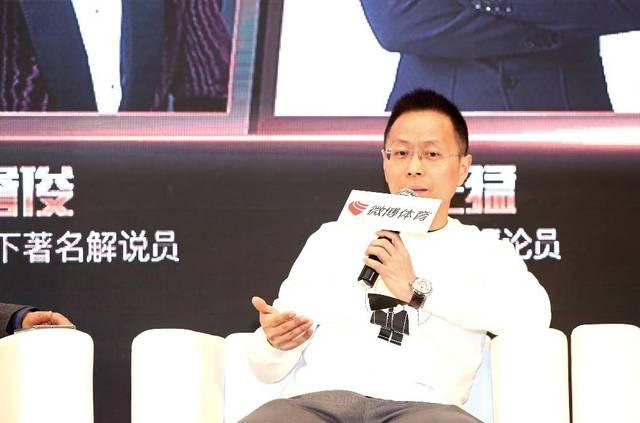 詹俊、苏群等体育大V相聚微博影响力峰会 CCTV5、腾讯和拜仁中国热议2018世界杯
