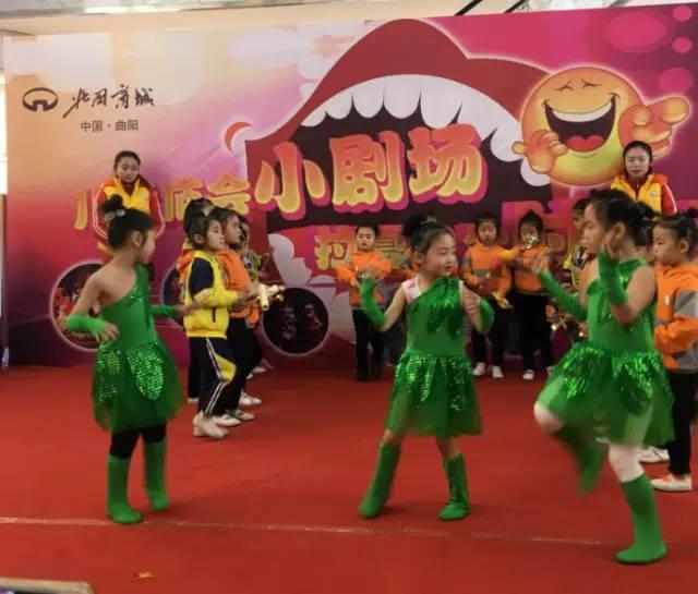 舞蹈表演《小小的一粒沙》 向日葵幼儿园