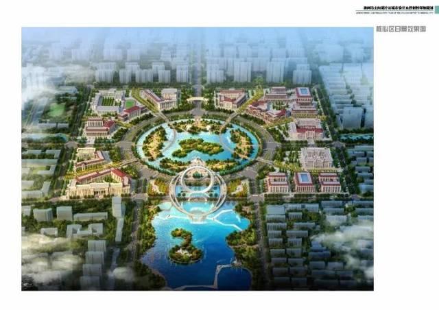 滨州中海公园平面�_滨州又一批新项目规划火热出炉!中海将大变样!快来围观↓↓↓
