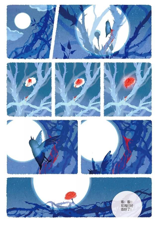 《体育与童话》(饼干bingan/绘,来自《王尔德不乐园》)看过了王尔德揭阳金城玫瑰夜莺飞鱼图片
