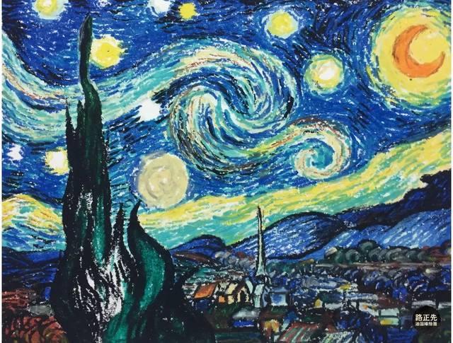 用油画棒竟能绘制梵高的星空_手机搜狐网图片