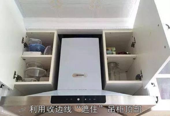 橱柜,烟机,热水器vs吊顶, 到底先安装哪个?图片