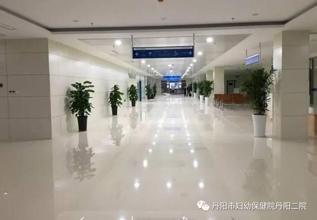 丹阳市第二人民医院新大楼正式投入使用!环境不是一般的好呀!图片