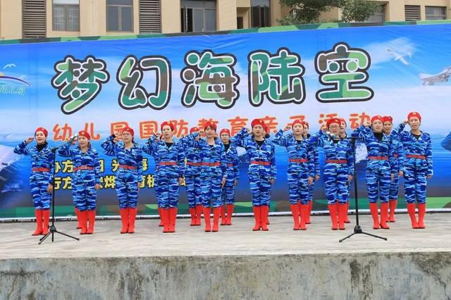 刷屏了!阳光海岸幼儿园户外亲子军事演习活动,圆满成功!