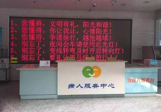 青岛市促入私损告白宣扬常态化 为文化都会增光加彩