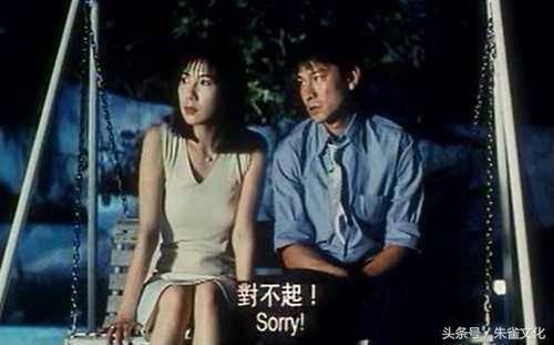 龙在边缘演大嫂:  《龙在边缘》是由霍耀良执导,古天乐,刘德华
