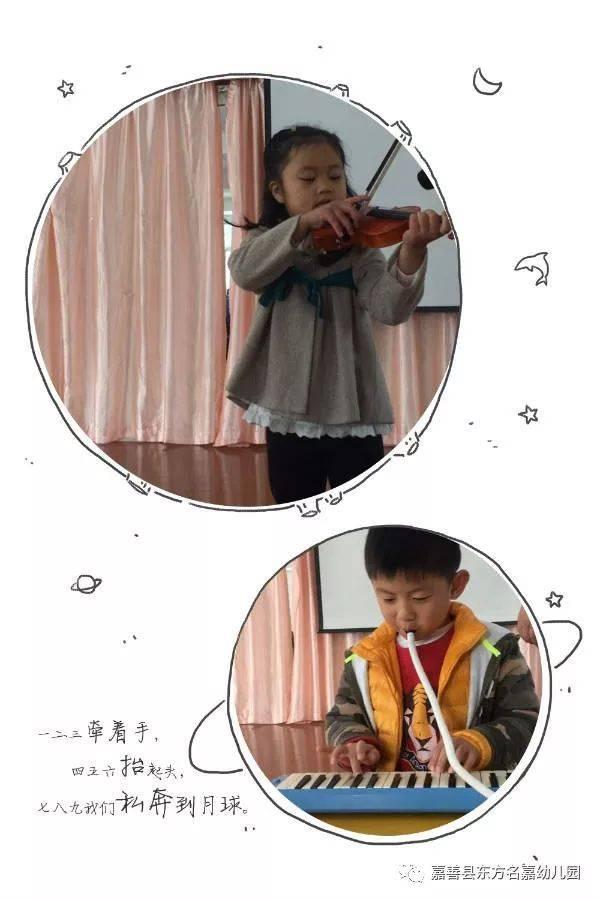 郑雅馨小朋友的小提琴《小星星》更是用自拉自唱的方式展现了儿童