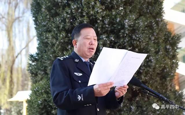 12月4日上午,高平四中邀请了本校法制副校长,高平市公安局牛树青副