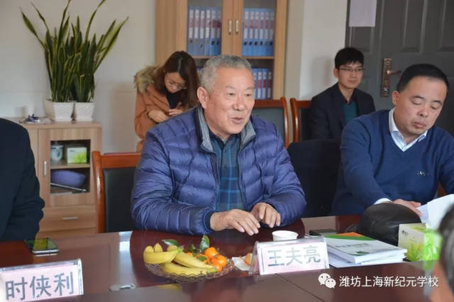 台儿庄教育考察团到潍坊(上海)新纪元学校考察后勤管理工作
